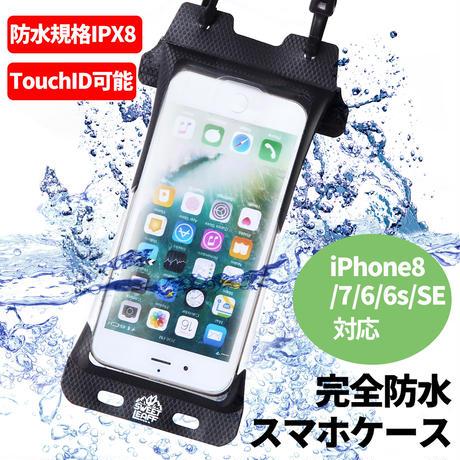 防水ケース スマホ iPhone IPX8認定 iPhone8 SE 6s 6 スマホポーチ 指紋認証対応