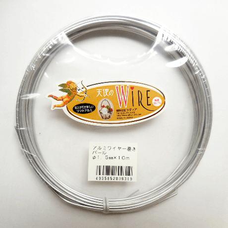 天使のワイヤー(1.5mm/10m)《全3色》