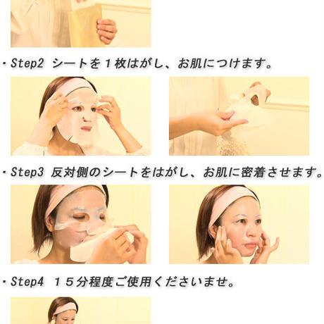 スーパーホワイトマスク