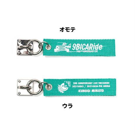 【9bic 2nd Anniversary Live -9BICARide-】スマホベルト