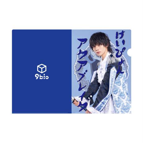 【9bic 1'st Anniversary Live 〜現在を生きる王子様達の物語〜 Exhibition】クリアファイル Aaliyah(全7種類)