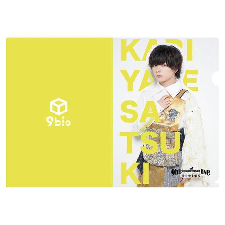 【9bic 1'st Anniversary Live 〜現在を生きる王子様達の物語〜】クリアファイル パターン②(全7種類)