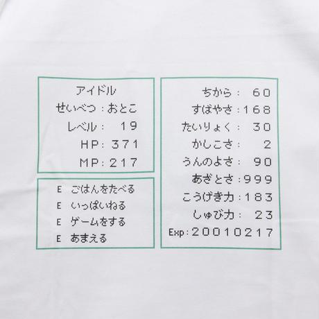 【Kunugi Minato Birthday Event】Long tee