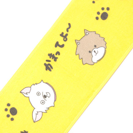 【予約商品】【Kariyase Satsuki produce】フェイスタオル