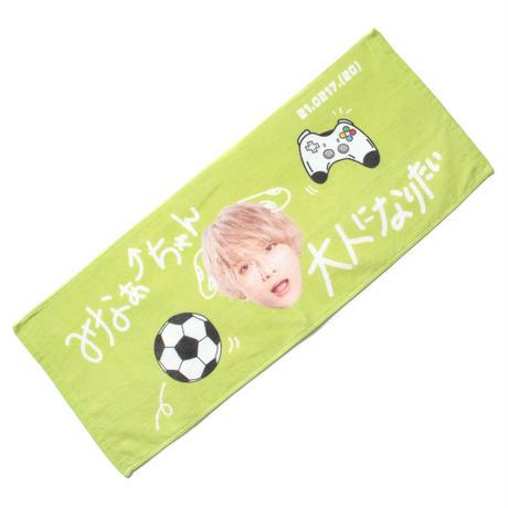 【Kunugi Minato produce】フェイスタオル