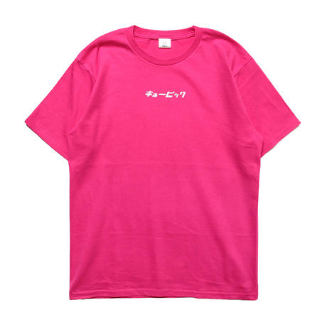 9bic official tee vol.2(pink)