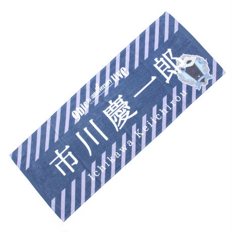 【9bic 1'st Anniversary Live 〜現在を生きる王子様達の物語〜】フェイスタオル(blue)