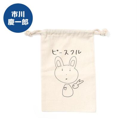 【9bic 2nd Anniversary Live -9BICARide-】メンバーが自分で描いたりしてるよ巾着