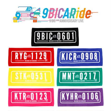 【9bic 2nd Anniversary Live -9BICARide-】ナンバープレートタオル