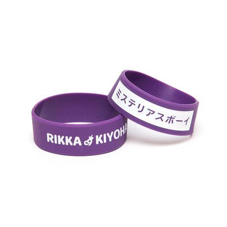 【Rikka Kiyoharu produce】え、あ…6色全部欲しくなるよね?ラバーバンド(全6色)