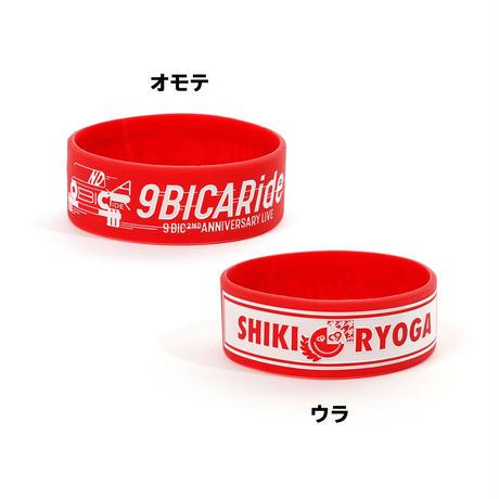 【9bic 2nd Anniversary Live -9BICARide-】ラバーバンド