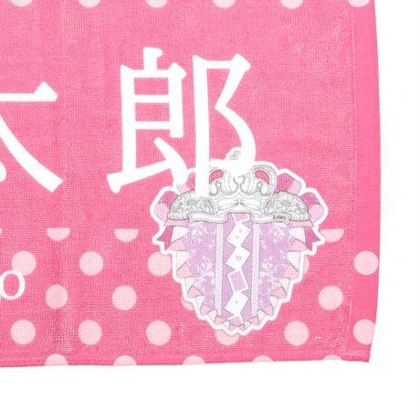【9bic 1'st Anniversary Live 〜現在を生きる王子様達の物語〜】フェイスタオル(pink)