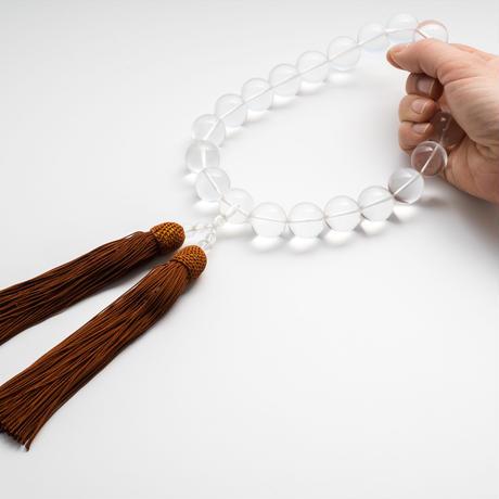 Wesak Prayer for Altar  |ウエサクの祈り祭壇用数珠「Buddha  Prayer | お釈迦様の祈り」