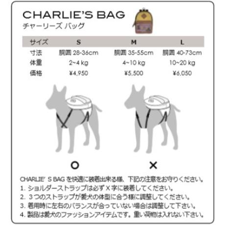 4002 CHARLIE'S BAG RED M チャーリーズバック レッド M