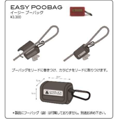4027 EASY POOBAG POUCH RED イージープーバックポーチ レッド