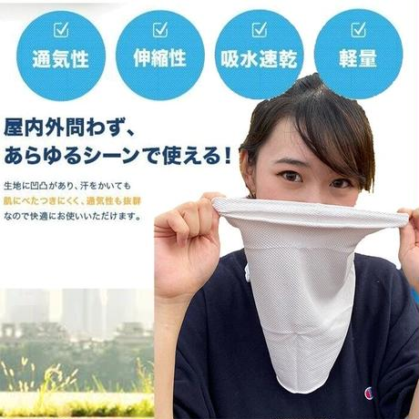 冷感マスク ひんやりマスク 涼感マスク フェイスマスク フェイスカバー