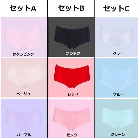サニタリーショーツ 3枚セット 防水布付きショーツ 生理用ショーツ