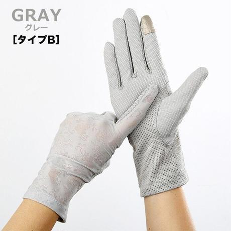 夏 手袋 UV手袋 接触冷感 薄手 ひんやり