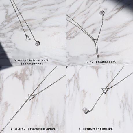 三角×パール ストーンネックレス