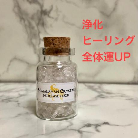 ヒマラヤ水晶さざれ石30g【ガラス小瓶入り】