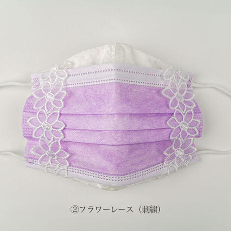 [鶴岡シルク]のシルクインナーマスク