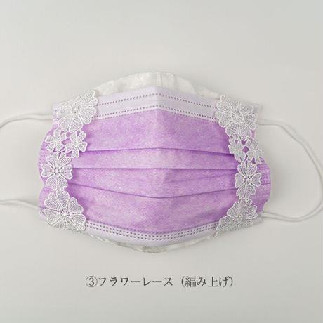 ※5枚以上のご注文はこちら※[鶴岡シルク]のシルクインナーマスク
