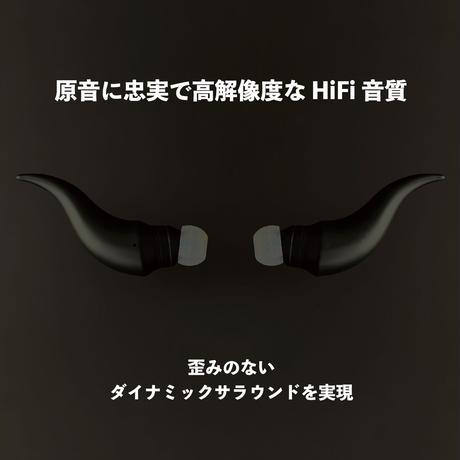限定品〈D氏描き下ろし〉EAR DEVIL × DEVINYAN   スペシャルパッケージ