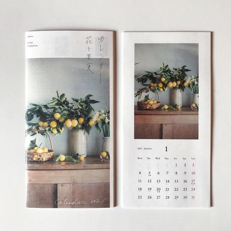 2021年カレンダー花と果実