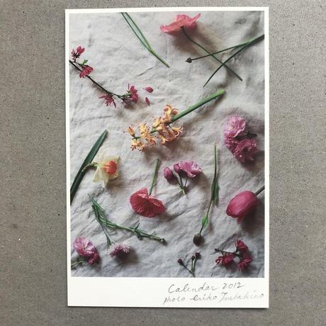 季節の葉書 桃色の花々
