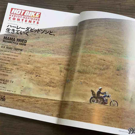 HOT BIKE JAPAN Vol.168