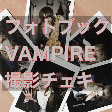 写真集「VAMPIRE」撮影時チェキ