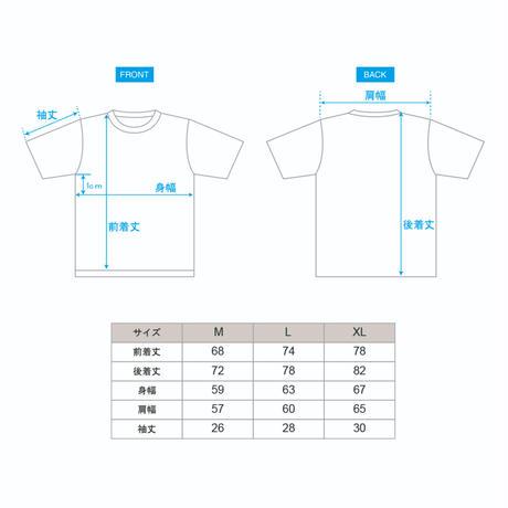 LIFE IS TOO LONG Big T-Shirts