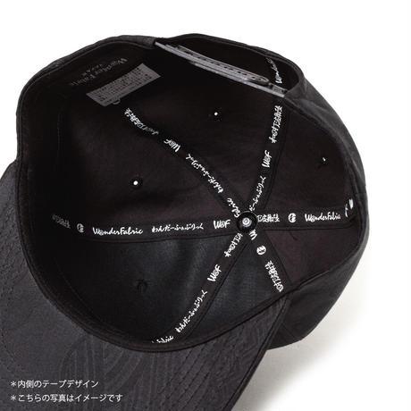 KimonoObiCap:JO-A010-1