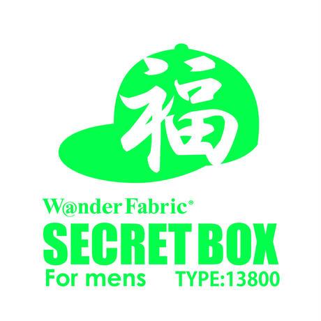 SECRETBOX:MENS/TYPE13800