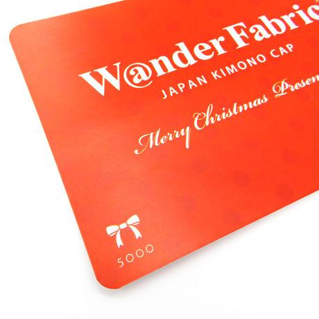 CHRISTMAS GIFT CARD:5000円分
