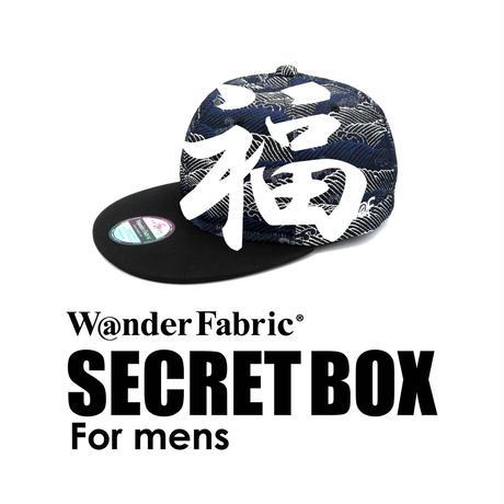 NISHIJINORI-NAMI-SECRETBOX:Vol.5.1+2