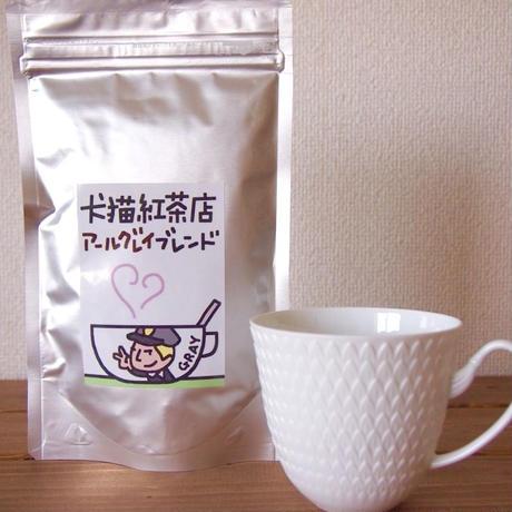 犬猫紅茶店:アールグレイ