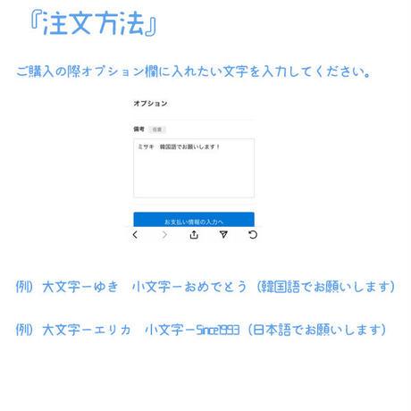 「JINRO is Back」カスタム焼酎グラス