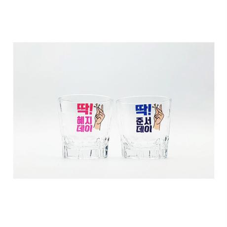 「チョウンデー」カスタム焼酎グラス