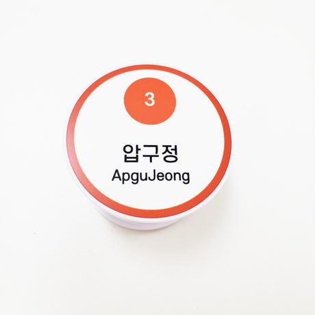 「韓国駅名」グリップトック