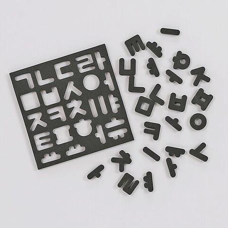 「磁石」ハングル文字セット