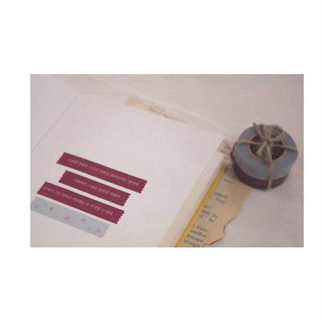 「名書籍セリフ」マスキングテープ