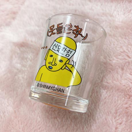 『新西遊記』オリジナルキャラクターの焼酎グラス💫