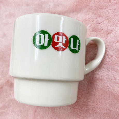 韓国ブランドオリジナルレトロマグカップ