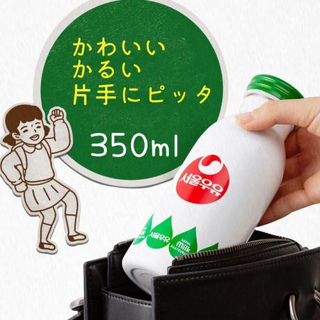 【ソウル牛乳】タンブラー350ml