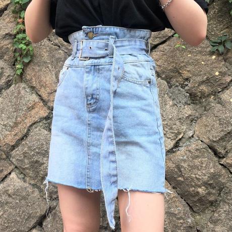 High Waist Belt Skirt
