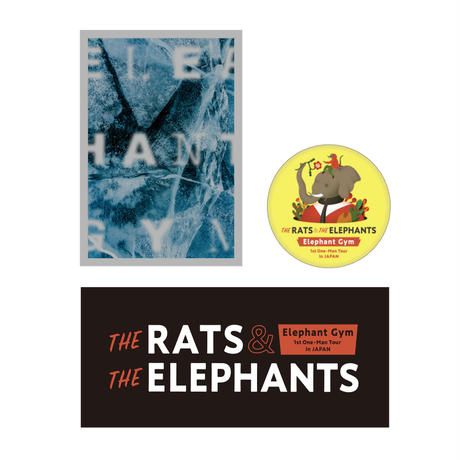 Elephant Gym Sticker&Badge Set
