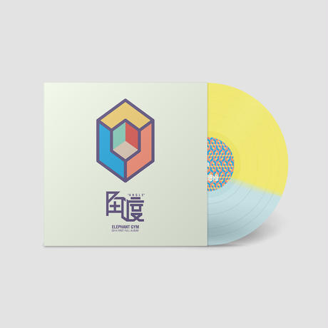 Elephant Gym / ANGLE (Vinyl)
