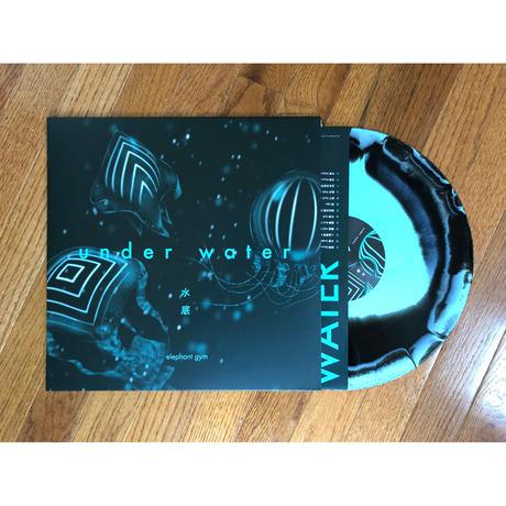 Elephant Gym / Underwater (Vinyl)