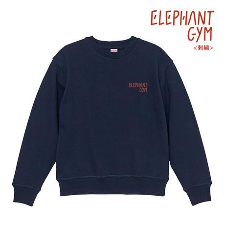 Elephant Gym Sweat Shirt 2021 (Navy / 10.0oz)